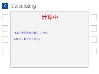 (9)Calculating