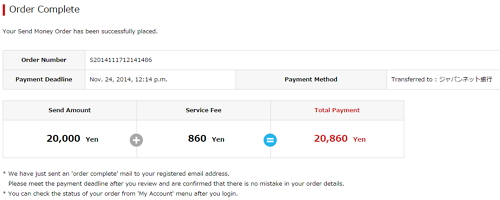 Confirm payment amount