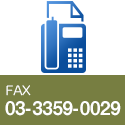 Receiver form by FAX